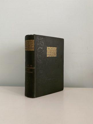 BONAR, Rev Andrew A. - Memoir And Remains of the Rev. Robert Murray M'Cheyne